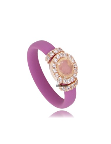 Ring in fuchsia rubber with...