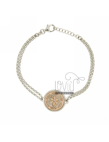 Cable bracelet with central...