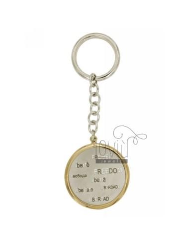 Freedom round keychain in...