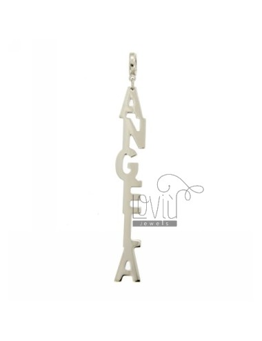 Vertical pendant name...