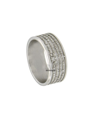 Band ring 7.5 mm with our...