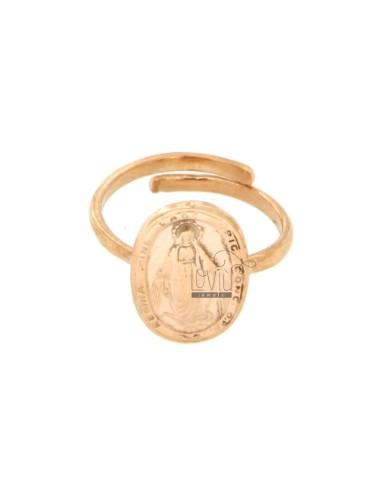 Ring madacnose miraculous...