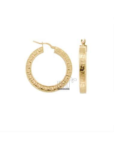 Earrings with ring square...